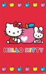 Hello Kitty - Apples Maxi Paper Poster