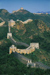 China - Great Wall - V - Maxi Paper Poster