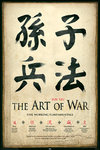 Art of War Scrolls - Maxi Paper Poster